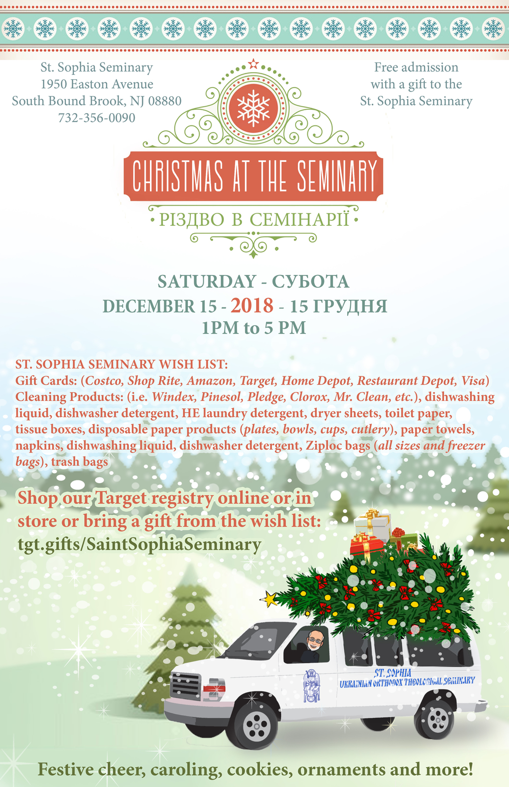 St. Sophia Seminary - 15 December, 2018 - Christmas at the Seminary